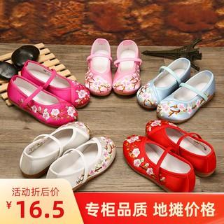 Giày hán phục thêu họa tiết xinh xắn cho bé gái