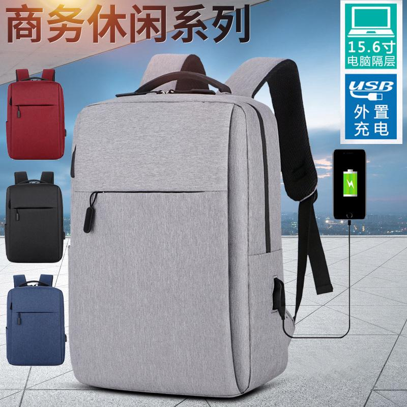 Ba Lô Laptop Xiaomi Có Cổng Sạc Usb