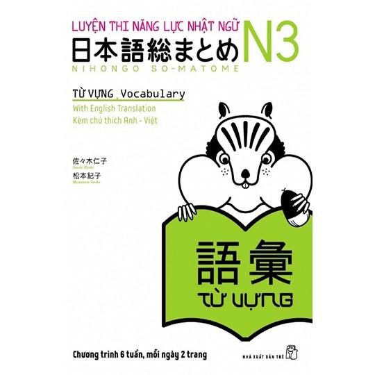 Sách: Luyện thi năng lực Nhật Ngữ N3 - Từ vựng