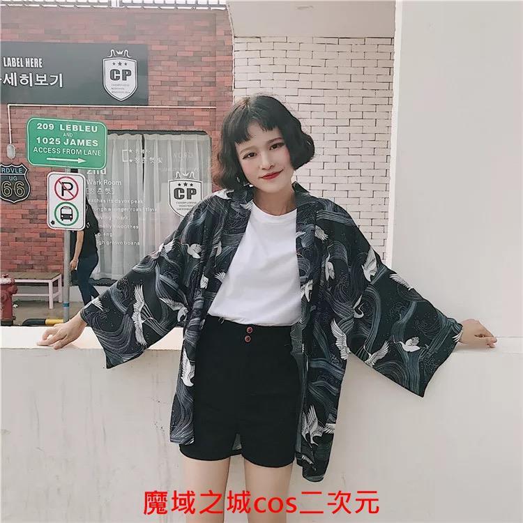 Áo Khoác Kimono In Hình Chim Hạc Phong Cách Retro Nhật Bản Cho Nữ