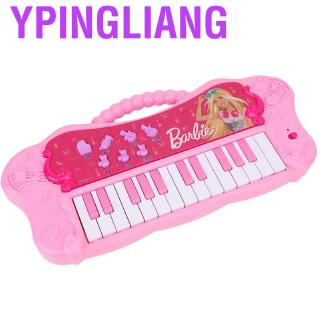 Ypingliang Kids Educational Toys Children Electronic Organ Piano Musical Model