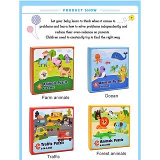 Bộ đồ chơi Câu Đố Bằng Gỗ Ghép Hình 6 cái trong một hộp cho bé