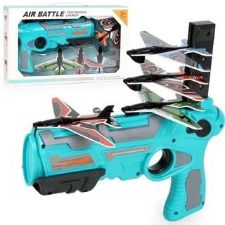Hot Súng bắn máy bay đồ chơi trẻ em siêu hay thumbnail