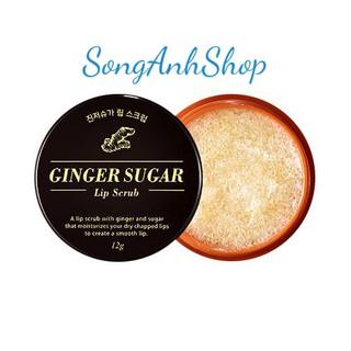 Tẩy tế bào da chết môi Aritaum Ginger Sugar Lip Scrub 12g thumbnail