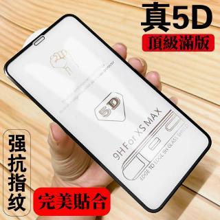 Kính Cường Lực Bảo Vệ Màn Hình Cho Iphone Se 2 11 Pro Max 5 D 1 Xr Xs X 8 Plus
