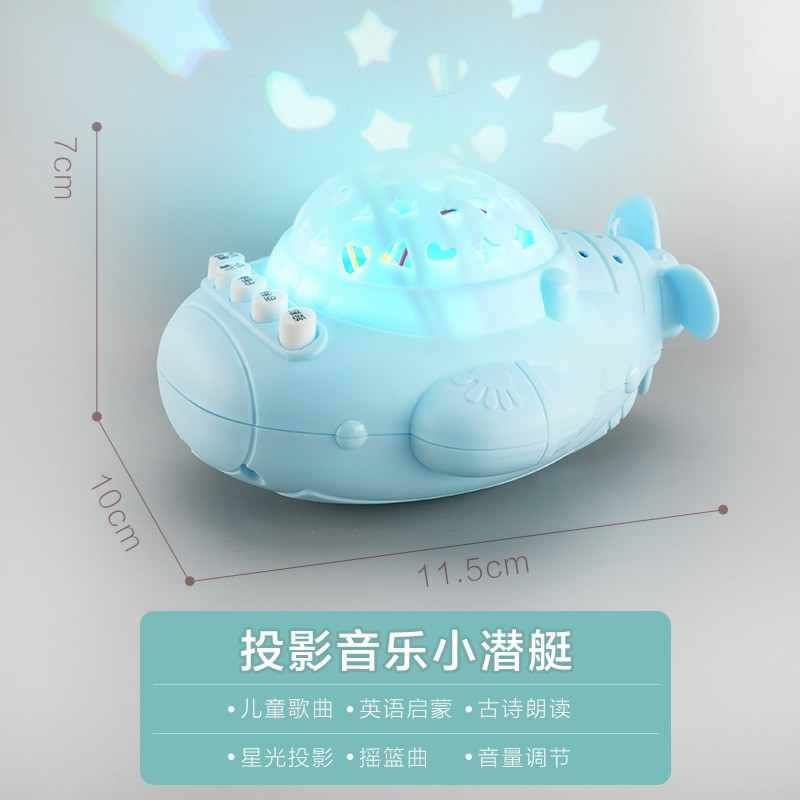 Yizhi music toy girl baby grasping sound and light projection children clapping drum ringing music small submarine modeling