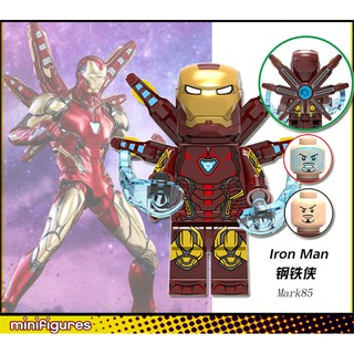 Nhân vật lego Iron Man Mk85 X1320 thumbnail