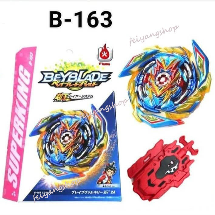 Đồ chơi con quay Beyblade B163 cao cấp