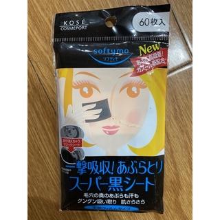 Giấy thấm dầu Kose than hoạt tính 60 tờ Nhật Bản thumbnail