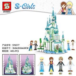 Bộ Lắp Ghép Lego Nhân Vật Nữ Hoàng Băng Giá 455 Mảnh
