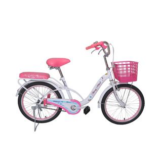 Xe đạp bé gái Thống nhất - Xe trẻ em NEO cỡ 20 - NEO 20 - 03 thumbnail