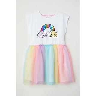 Váy tutu dư xịn hm
