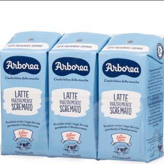 Sữa tươi Arborea tách kem thùng 24 hộp date mới 2021 thumbnail