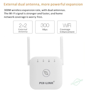 CS 300Mbps 2.4GHz WiFi Repeater Amplifier 2 Antenna Wireless Network Expander