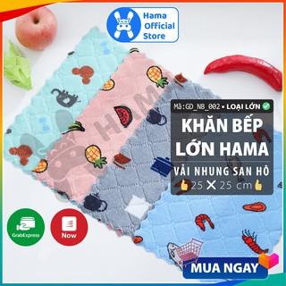 Khăn bếp đa năng lớn HAMA, 25 25 cm, khăn lau bếp 25 cm siêu thấm mềm mịn GD_NB_002 thumbnail