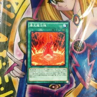 Thẻ bài Yu-Gi-Oh! Magical Meltdown OCG JP