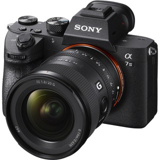 Ống Kính Sony FE 20mm f/1.8 G - Chính Hãng Sony Việt Nam