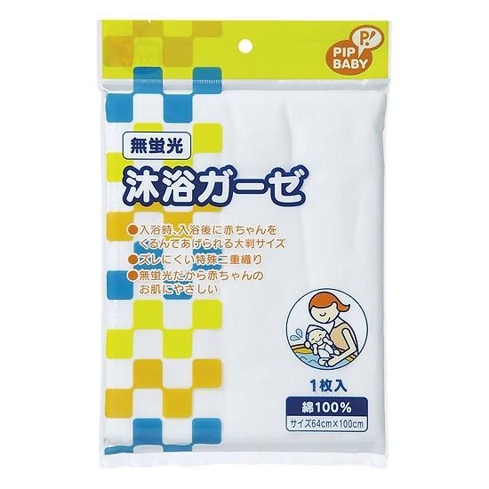 Khăn sữa cotton Pip baby B018 (10pc) - Nhật Bản