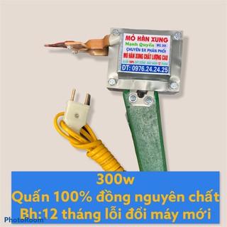 Mỏ Hàn xung công suất 300w-Hàn thiếc -chì Hàn