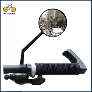 Gương Xe Đạp Cầu Lồi Cao Cấp - Góc nhìn rộng, đảm bảo an toàn khi tham gia giao thông thumbnail