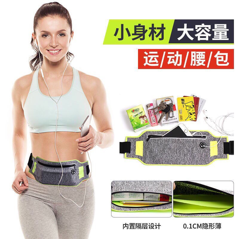 ✤Running mobile packet movement pockets like 100000 + 】 【 fitness outdoor contact personal leisure men and women