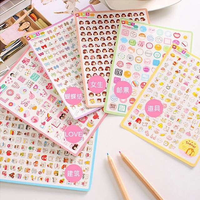 Mini factory sticker(set2)