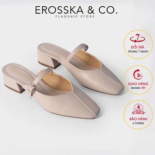 Giày cao gót Erosska mũi vuông phối dây quai mảnh cao 4cm màu nude - EL017