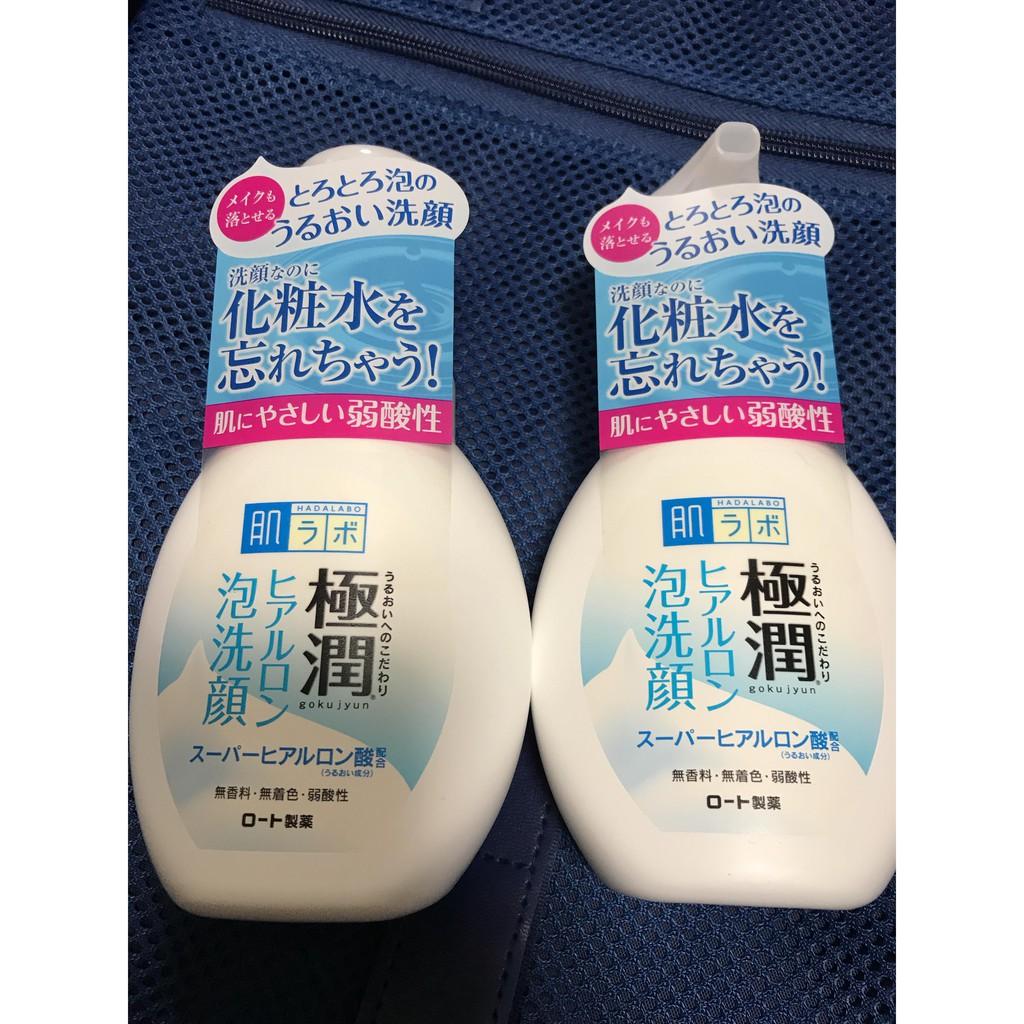 Sữa rửa mặt tạo bọt hadalabo 160ml - 3213310 , 784643810 , 322_784643810 , 240000 , Sua-rua-mat-tao-bot-hadalabo-160ml-322_784643810 , shopee.vn , Sữa rửa mặt tạo bọt hadalabo 160ml