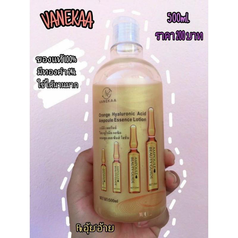 Toner tinh chất vàng lá 24k chai 500ml của vanekaa thái lan