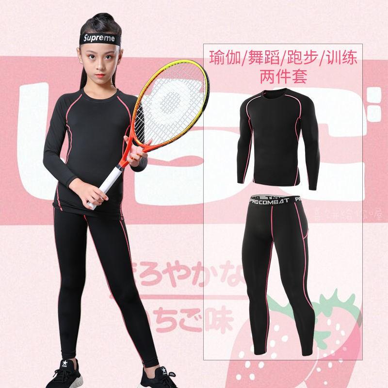 ❇Quần tất trẻ em bộ áo chạy thể dục nam và nữ tập luyện thao nhanh khô bóng rổ ba mảnh có đáy
