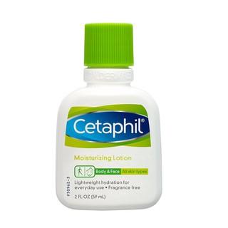 Hình ảnh Sữa dưỡng ẩm CETAPHIL MOISTURIZING LOTION 59 ML-1