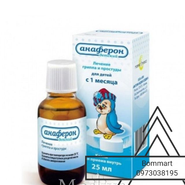 Siro Anaferon 25ml tăng sức đề kháng phòng cảm cúm của nga(2/2020)