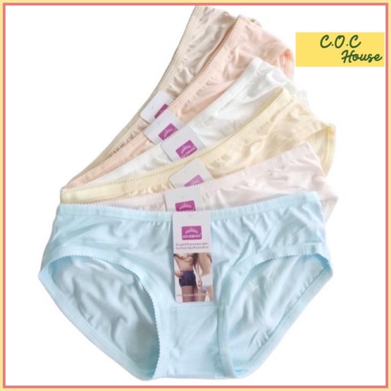 [VM008 Giá Huỷ Diệt ]Quần Lót Nữ Cotton Thông Hơi Conton Thái Cao Cấp Giá Rẻ