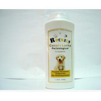 phấn tắm khô Rockies cho chó mèo