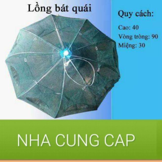 Lưới bát quái đánh bắt tôm, cua, cá,lươn cực kỳ hiệu quả - 2992308 , 454780460 , 322_454780460 , 69000 , Luoi-bat-quai-danh-bat-tom-cua-caluon-cuc-ky-hieu-qua-322_454780460 , shopee.vn , Lưới bát quái đánh bắt tôm, cua, cá,lươn cực kỳ hiệu quả