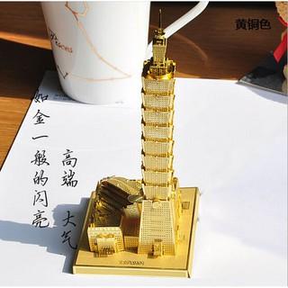 Mô hình lắp ráp kim loại Trung tâm Tài chính Thế giới Đài Bắc Taipei 101 Piececool P011-G