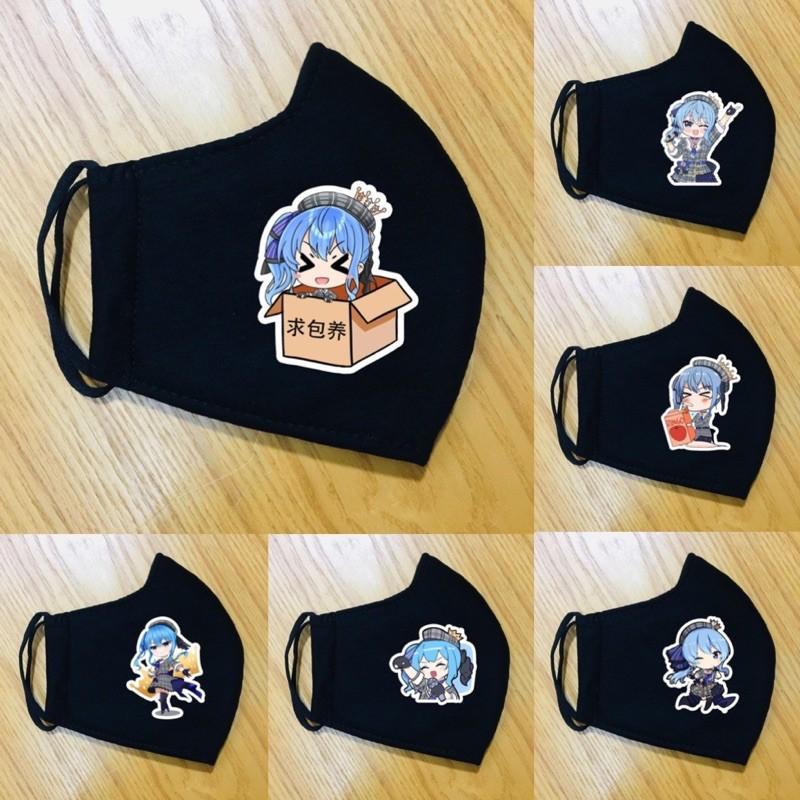 khẩu trang Hoshimachi Suisei -Hololive/ khẩu trang chống bụi anime Hoshimachi Suisei -Hololive