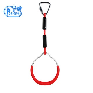 {NM}Heavy Duty Swing Gymnastic Children Trapeze Bar Pull Up Gym Rings Ring for Kids Boys Girls