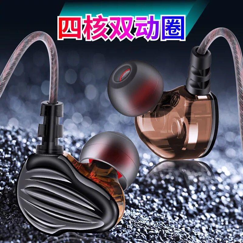 Tai nghe có dây đầu 3.5mm chuyên dụng chất lượng cao