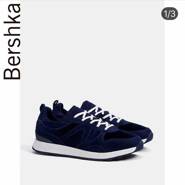 Giày bsk