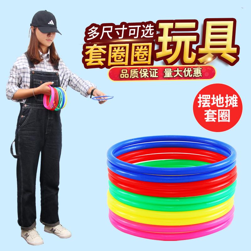 Night market stalls, rings, toys, stalls, rings, children's plastic rings, children's rings, o-rings, prizes, supplies