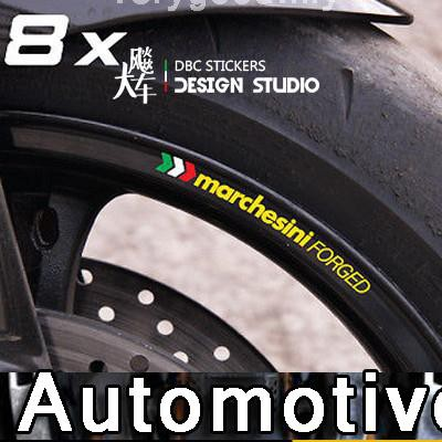 Italy M brand wheel stickers ducati Benelli Apulia Wheel stickers reflective stickers Modified stickers