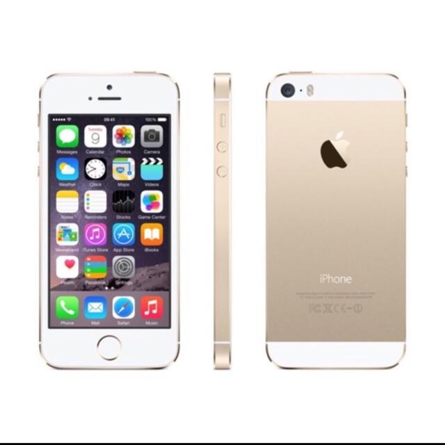 [⚡️RẺ VÔ ĐỊCH] Điện thoại Iphone 5S-16G ,Máy Quốc Tê - 2720273 , 1227137589 , 322_1227137589 , 2099000 , RE-VO-DICH-Dien-thoai-Iphone-5S-16G-May-Quoc-Te-322_1227137589 , shopee.vn , [⚡️RẺ VÔ ĐỊCH] Điện thoại Iphone 5S-16G ,Máy Quốc Tê