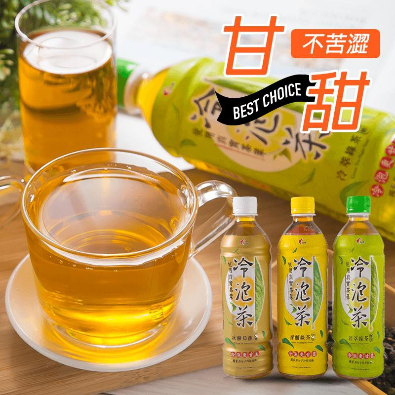 (7 loại) Nước uống Đài Loan các loại chai 575ml - 585ml