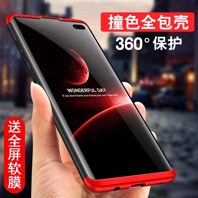 Ốp điện thoại bảo vệ toàn diện cho Samsung S10 S10+ S10E - 23075702 , 2334958457 , 322_2334958457 , 232000 , Op-dien-thoai-bao-ve-toan-dien-cho-Samsung-S10-S10-S10E-322_2334958457 , shopee.vn , Ốp điện thoại bảo vệ toàn diện cho Samsung S10 S10+ S10E