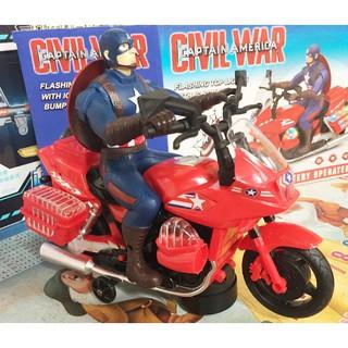 đồ chơi xe mô tô siêu nhân- đồ chơi trẻ em