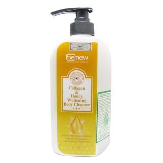 Sữa tắm Collagen chống lão hóa da Benew Whitening Body Cleanser 500ml
