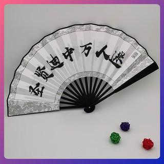 Quạt Xếp In Chữ Phong Cách Trung Hoa