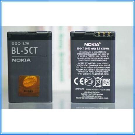 [DEAL HOT]  Pin dành cho Nokia 5CT Zin