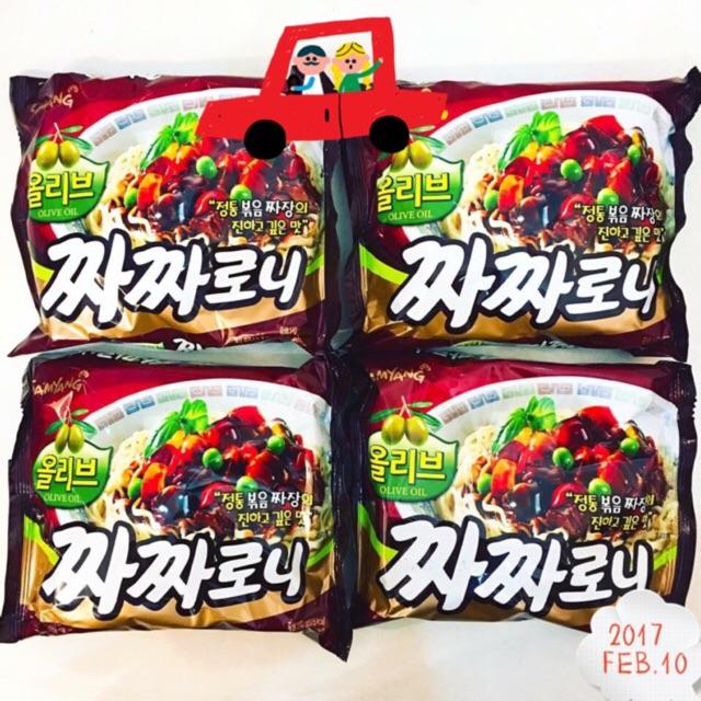 Mì tương đen Samyang - Hàn Quốc - 2479912 , 56646484 , 322_56646484 , 25000 , Mi-tuong-den-Samyang-Han-Quoc-322_56646484 , shopee.vn , Mì tương đen Samyang - Hàn Quốc